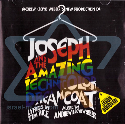 Joseph and the Amazing Technicolor Dreamcoat - Various