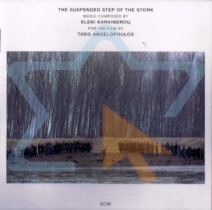 The Suspend Step Of The Strok by Eleni Karaindrou