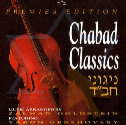 Chabad Classics Par Zalman Goldstein