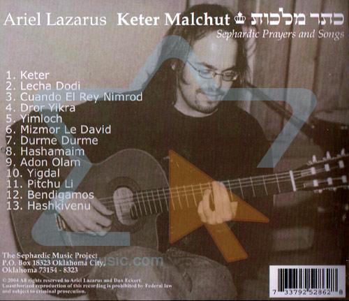 Keter Malchut by Ariel Lazarus