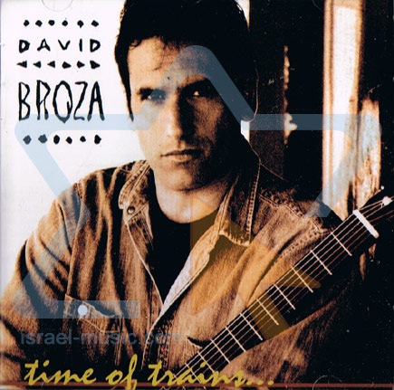 Zman Harakavot (Time Of Trains) by David Broza