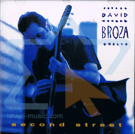 Second Street by David Broza