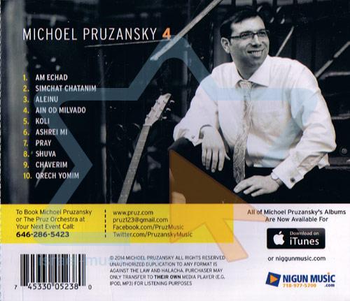 Michoel Pruzansky 4 by Michoel Pruzansky