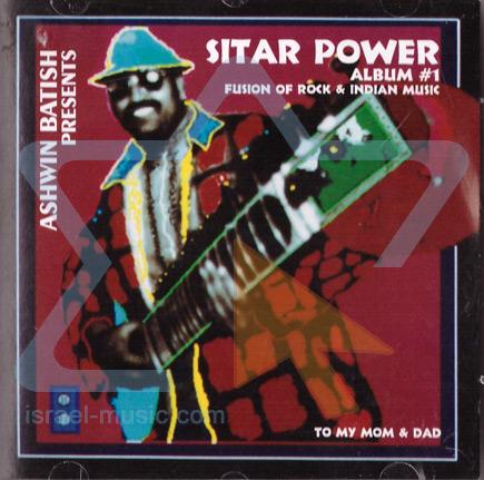 Sitar Power #1 by Ashwin Batish