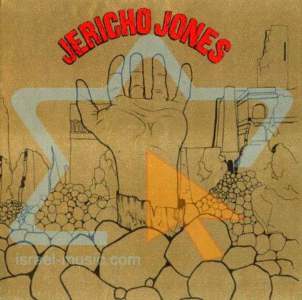 Jericho Jones by The Churchills