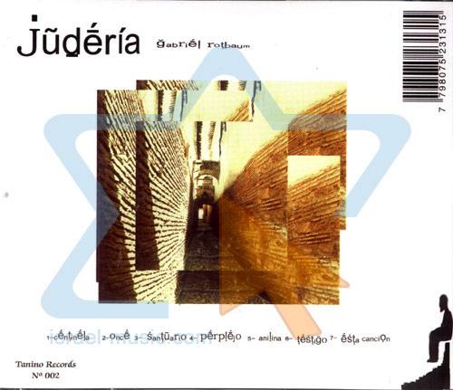 Juderia Par Gabriel Rotbaum