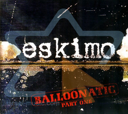 Baloonatic - Part 1 by Eskimo
