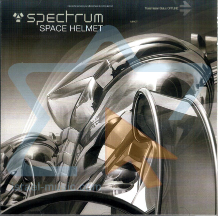 Space Helmet by Spectrum