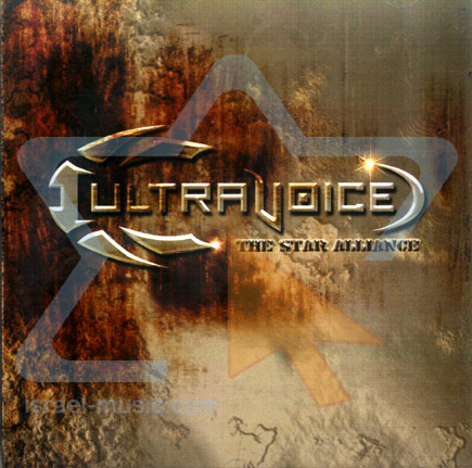 The Star Alliance by Ultravoice