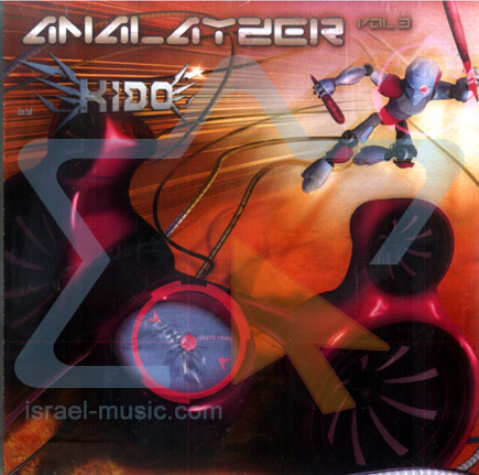 Analayzer - Part 3 by Various