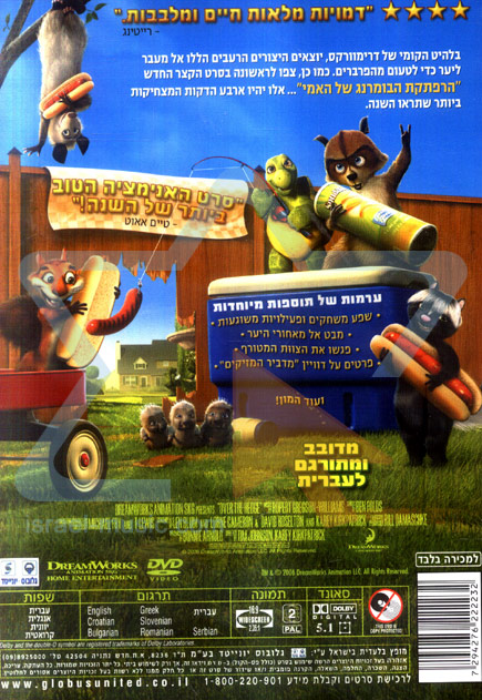 Over the Hedge Par Various
