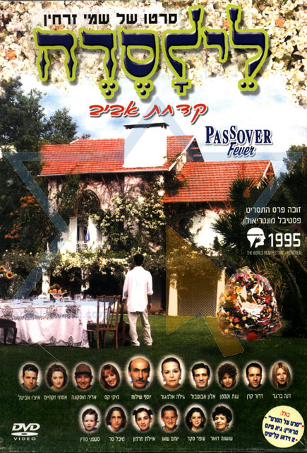 Passover Fever Di Various