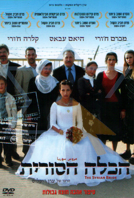 The Syrian Bride by Various