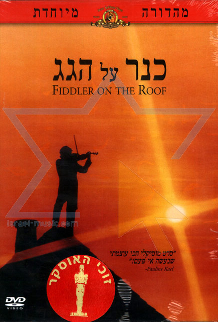 Fiddler on the Roof - The Movie Por Various