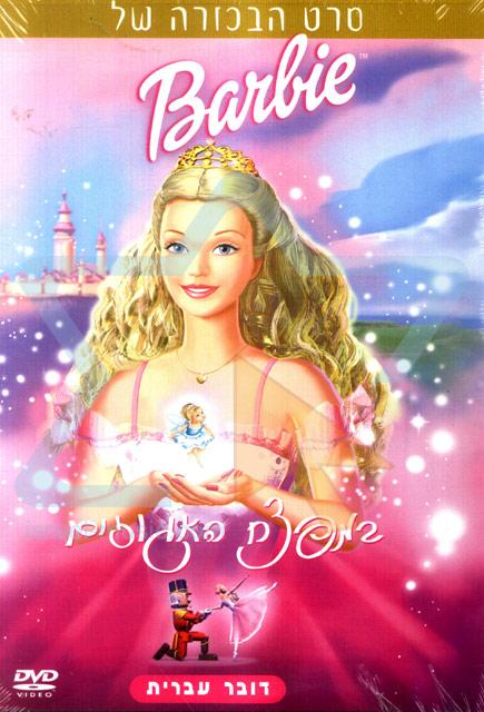 Pin barbie movies barbie in the nutcracker on pinterest
