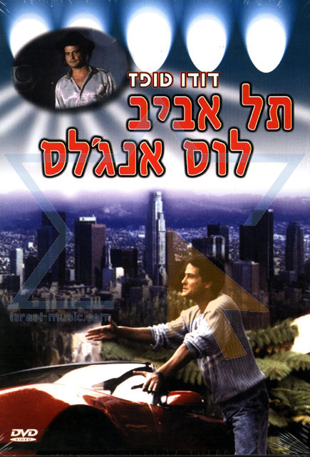 Tel Aviv Los Angeles by Dudu Topaz