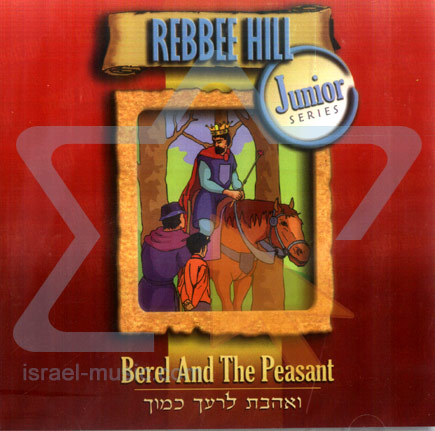 Berel and the Peasant by Rebbee Hill