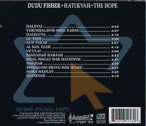Hatikvah - The Hope Par David (Dudu) Fisher