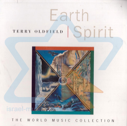 Earth Spirit by Terry Oldfield