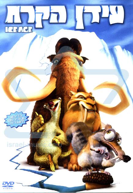 Ice Age Por Various