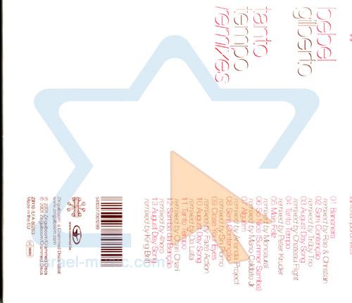 Tanto Tempo Remixes by Bebel Gilberto
