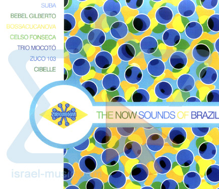 The Now Sound of Brazil 1 by Various