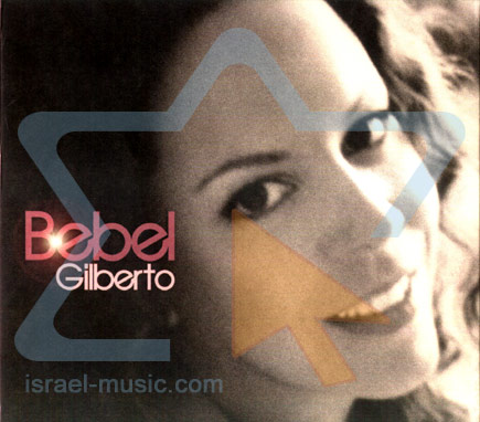 Bebel Gilberto by Bebel Gilberto