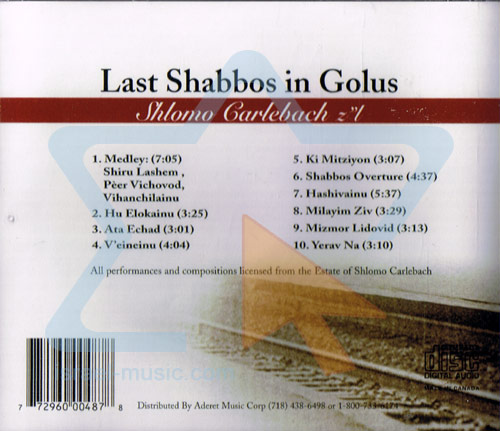Last Shabbos in Golus by Shlomo Carlebach