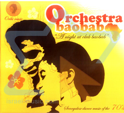 A Night at Club Baobab لـ Orchestra Baobab