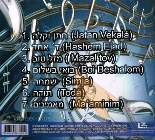 Jatan Vekala by DJ Ioni Cohen