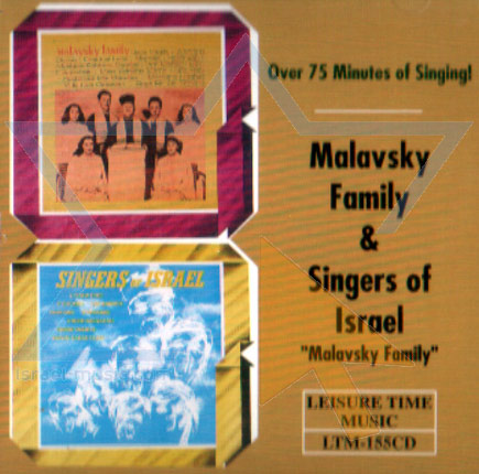Malavsky Family and Singers of Israel لـ The Malavsky Family Choir