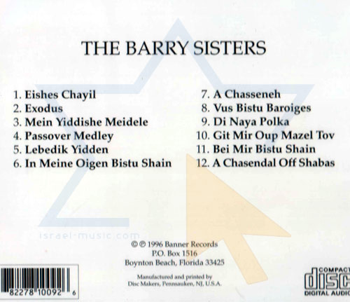 The Barry Sisters by The Barry Sisters