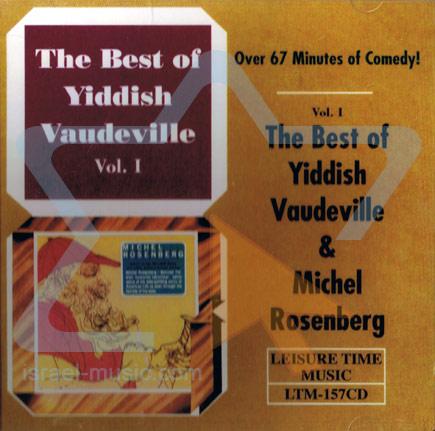 The Best of Yiddish Vaudeville & Michel Rosenberg के द्वारा Various