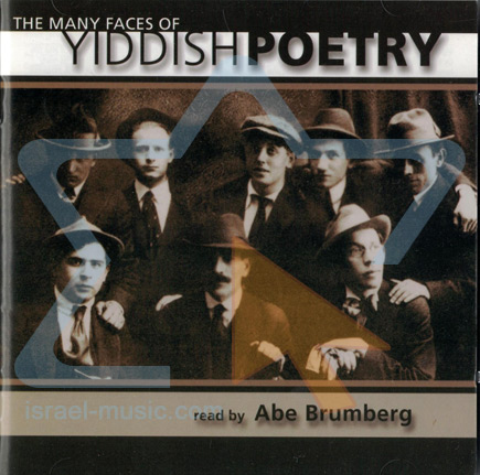 The Many Faces Of Yiddish Poetry Di Abe Brumberg