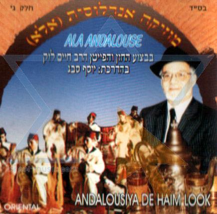 Ala Andalouse - Part 3 by Cantor Haim Look