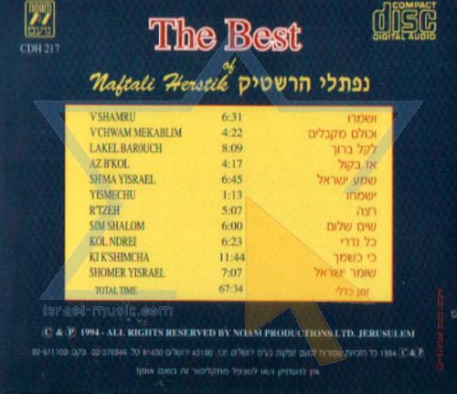 The Best by Cantor Naftali Hershtik
