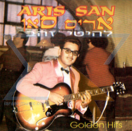 Golden Hits Par Aris San