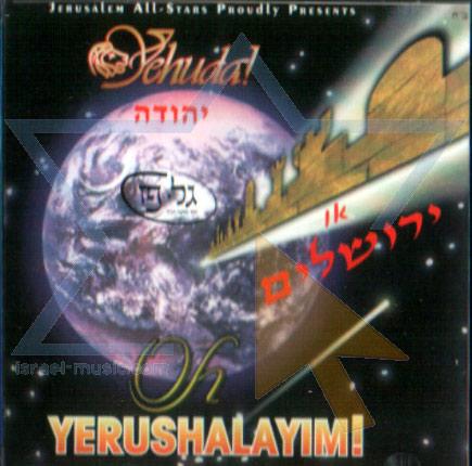 Oh Yerushalayim by Yehuda Check