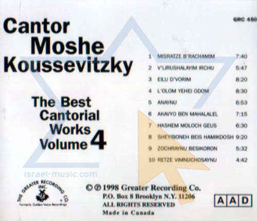 The Best Cantorial Works Vol. 4 by Cantor Moshe Koussevitzky