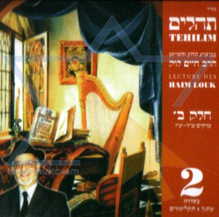 Tehilim - Part 2 by Cantor Haim Look