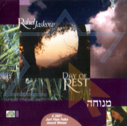 Day of Rest by Rahel Jaskow