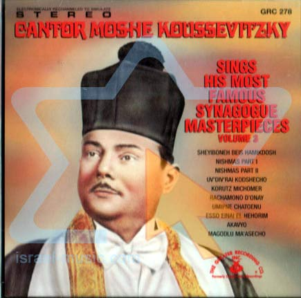 Sings His Most Famous Synagogue Masterpieces Vol. 3 के द्वारा Cantor Moshe Koussevitzky