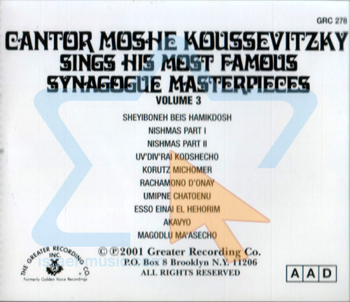 Sings His Most Famous Synagogue Masterpieces Vol. 3 by Cantor Moshe Koussevitzky