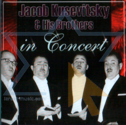 In Concert Par Jacob Koussevitzky and His Brothers