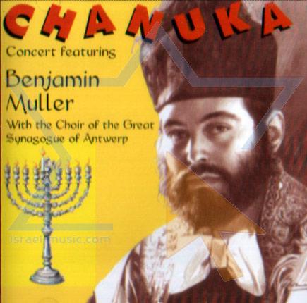 Hanukkah के द्वारा Benjamin Muller