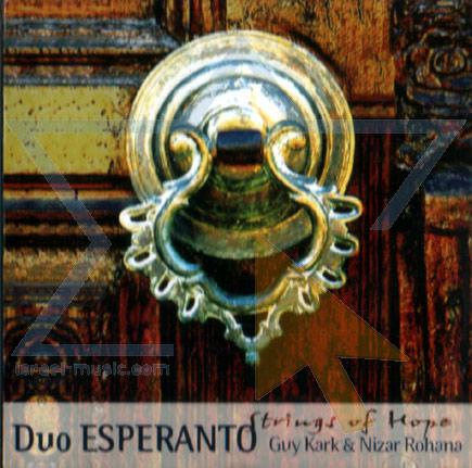 Strings of Hope by Duo Esperanto