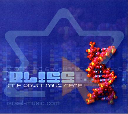 The Rhythmus Gene by Bliss (Trance)