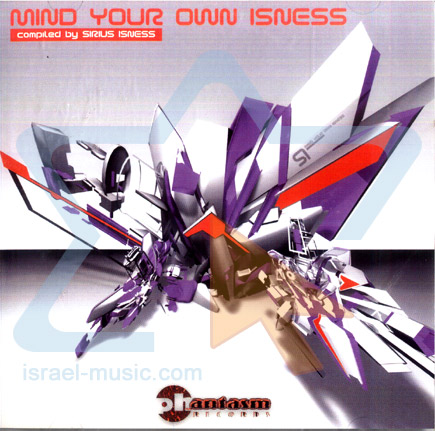 Mind Your Own Isness by Various