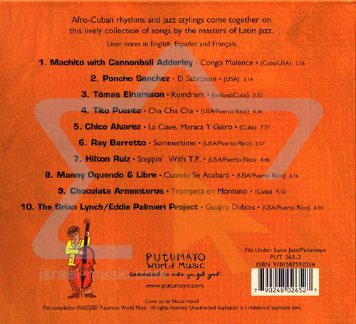 Latin Jazz by Various