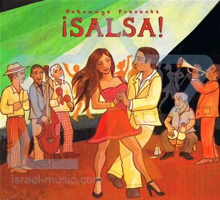 Salsa के द्वारा Various